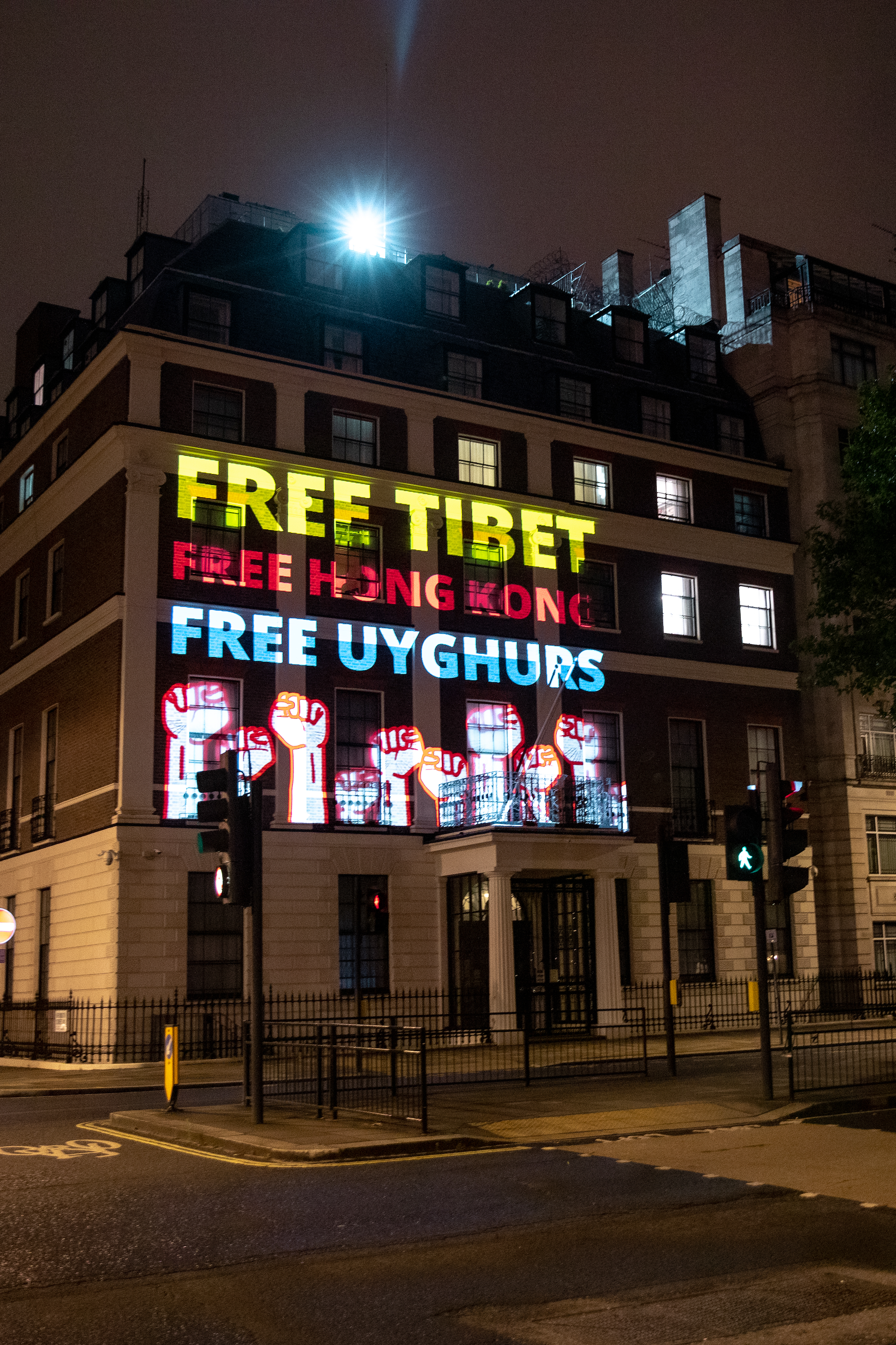 In July 2020 we organised a daring projection onto the Chinese Embassy in London - Free Tibet - Free Hong Kong - Free Uyghurs