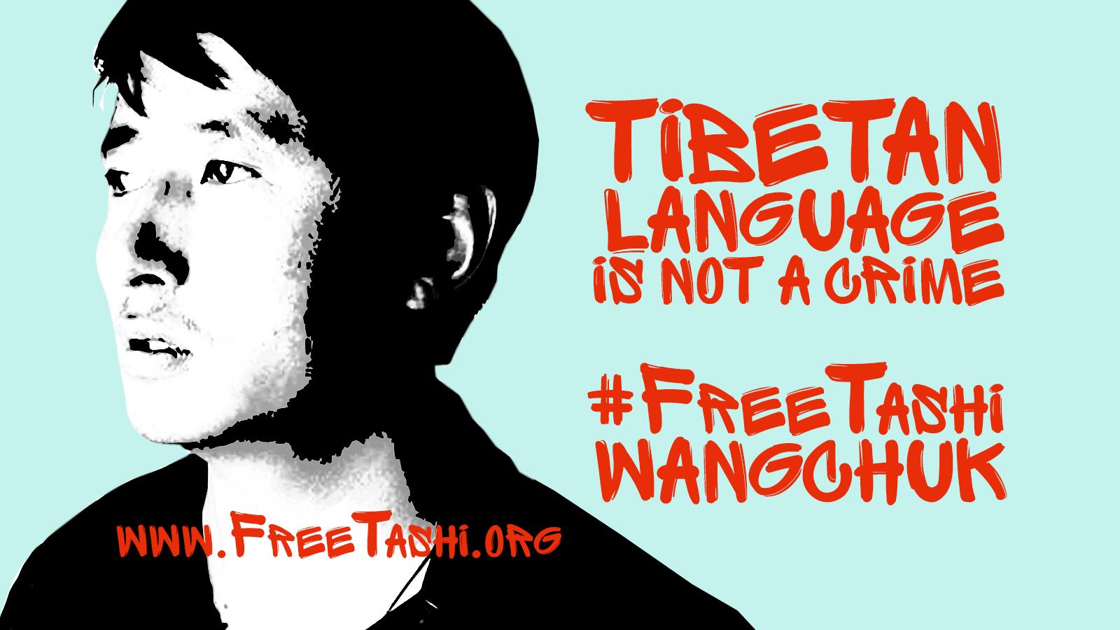 Free Tashi Wangchuk: Take Action Now