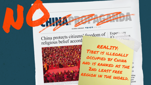 An image for the CancelChinaPropaganda campaign highlighting the false information that the Chinese government is placing in newspapers such as The Economist and the Wall Street Journal.