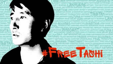 Tashi Wangchuk is Innocent